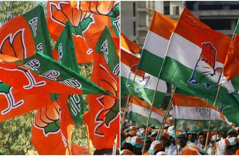Photo of खरियार इलेक्शन रिजल्ट  2019 | विधानसभा चुनाव परिणाम, ओडिशा