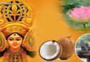 नवरात्र के दिनों में अगर आपको मिले गए ये संकेत तो समझें माता रानी हैं आपसे प्रसन्न