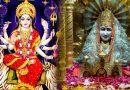 नवरात्र के दौरान जाएं दिल्ली के पास स्थित मां दुर्गा के इन मंदिरों में, पूरी हो जाती है मनोकामना