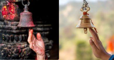 मंदिर में प्रवेश करते वक़्त क्यों बजाते हैं घंटी, 99% लोग नहीं जानते होंगे इसकी वजह