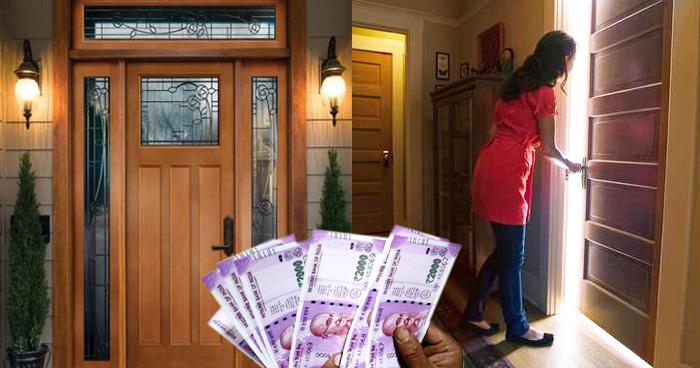 सुबह सुबह घर का मुख्य द्वार खोलते ही अवश्य करें ये काम, घर में हमेशा रहेगी सुख समृद्धि