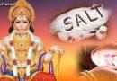 हनुमान जयंती: पूजा के दौरान दे इन बातों पर ध्यान, ना करें ये गलतियां जो बिगाड़ देंगी सारे काम