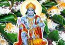 हनुमान जयंती: पवनपुत्र को प्रसन्न करने के लिए चढ़ाएंगे बनारसी पान, तो दूर जाएंगी सारी समस्याएं