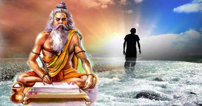 किसी भी इंसान का भाग्य उसके अच्छे या बुरे कर्म ही बनाते हैं जिसका उल्लेख रामायण में भी मिलता है