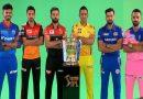 IPL 2019 : प्लेऑफ के लिए फिक्स हुई इन 2 टीमों की जगह, नंबर 3 और 4 के लिए कांटे की टक्कर