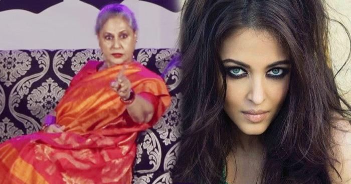 Photo of बहु ऐश्वर्या राय के इस सीन को देखकर भड़की सास जया बच्चन, कह डाली इतनी कड़वी बात