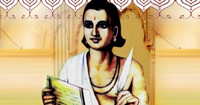 महान कवि कालिदास की जीवनी | Kalidas Biography ...