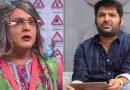 कपिल शर्मा ने जाहिर की अपनी नाराजगी, अली असगर को इस वजह से करना चाहते हैं ब्लॉक