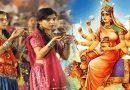 नवरात्र के चौथे दिन इस तरह से करें मां कुष्मांडा की पूजा और करें इन मंत्रों का जाप