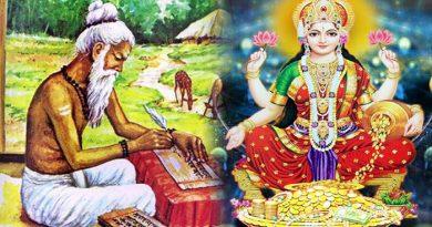 रामायण में बताया गया है इस तरह के लोगों के पास नहीं टिकता धन, माँ लक्ष्मी रहती हैं रुष्ट