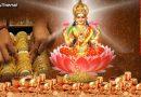 अक्षय तृतीया के दिन सोना खरीदने से घर में होता है लक्ष्मी मां का प्रवेश, जानें इस दिन का महत्व