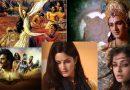 """""""महाभारत और रामायण"""" जैसे महाकाव्यों से प्रेरित हैं बॉलीवुड की ये हिट फिल्में"""
