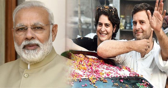 पीएम मोदी के खिलाफ प्रियंका के चुनाव लड़ने पर बोलें राहुल गांधी, 'बहुत जल्दी ही सब...'