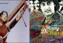 100 साल के भारतीय सिनेमा इतिहास में इन 10 फिल्मों की जगह आजतक कोई फिल्म नहीं ले पाई