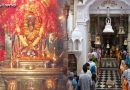जानिए चामुंडा देवी शक्ति पीठ का रहस्य जहाँ देवी माँ ने किया था चंड और मुंड दानवों का अंत