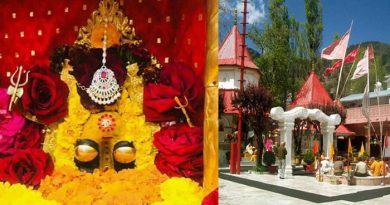 नैना देवी के दर्शन करने से दूर हो जाते हैं नेत्र रोग, जानें नैना देवी से जुड़ी कथा