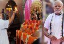 नवरात्रि स्पेशल : अब 9 दिन तक सिर्फ एक चीज खाएंगे पीएम मोदी, 45 साल से फॉलो कर रहे हैं ये नियम