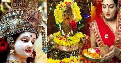 चैत्र नवरात्रि : इस दिन शुरु हो रही है नौ देवी की पूजा, कलश स्थापना के साथ जानिए सही मुहूर्त