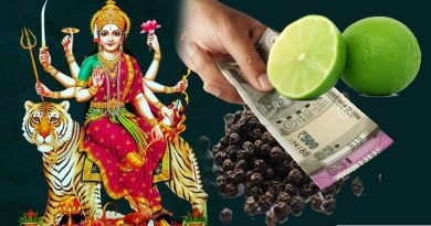 नवरात्रि के दौरान करें ये टोटके, बदल जाएगी आपकी तकदीर
