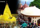 नवरात्रि में माता दुर्गा के इन 6 मंदिरों के करेंगे दर्शन, तो पूरी होगी मनचाही इच्छा
