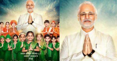 क्या सच में अटक गई है कल रिलीज होने वाली फिल्म 'पीएम नरेंद्र मोदी', जानें इसकी वजह