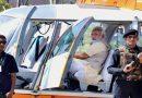 ओडिशा में हुई थी पीएम मोदी के हेलिकॉप्टर की चेकिंग,  जानिये क्या मिला था चेकिंग में
