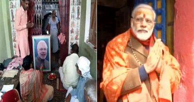 इस गांव में बना है पीएम मोदी का 'मंदिर', जहां की जाती है मोदी की पूजा