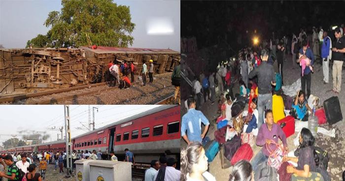 Photo of कानपुर में हुआ बड़ा ट्रेन हादसा, पूर्वा एक्सप्रेस के 12 डिब्बे पटरी से उतरे, 14 यात्री घायल