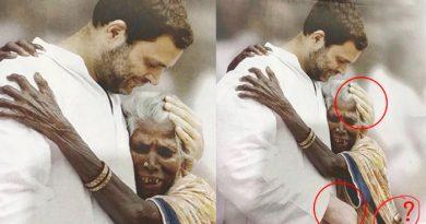 बुजुर्ग महिला के साथ राहुल गांधी की फोटो में दिखाई दे रही है एक रहस्यमय उंगली? जिसको लेकर उठ रहे हैं कई सारे सवाल