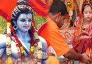 13 अप्रैल को है श्रीराम नवमी, बन रहा है ये सर्वोत्तम योग, जानिए कैसे करें इस दिन कन्या पूजा