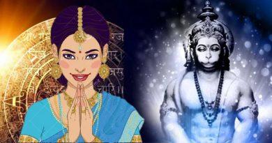 हनुमान जयंती पर अपनी राशि के हिसाब से और इन उपायों से करें हनुमान जी की पूजा-अर्चना, पूरी होगी हर मनोकामना