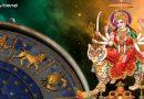 नवरात्रि में बन रहा अद्भुत योग, किसी भी दिन बदल सकती है इन 5 राशि वालों की किस्मत