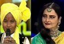 Video : अमिताभ बच्चन के नाम पर रेखा का आया ऐसा रिएक्शन, सभी फैंस देखते रह गए