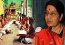 ये है भारत का अनोखा गांव जहां पर बोली जाती है केवल संस्कृत, नेता भी संस्कृत में ही देते हैं भाषण