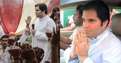 वरुण गांधी ने की मोदी की तारीफ, कहा मेरे परिवार से भी रहे PM, लेकिन देश को नहीं दिला पाए मोदी जितना सम्मान