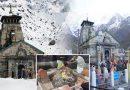 आखिर 6 महीने क्यों बंद रहता है केदारनाथ का मंदिर, जानिए 10 हैरान करने वाले तथ्य