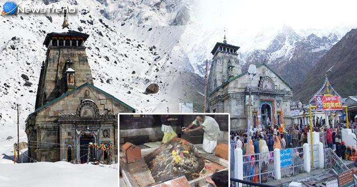 Photo of आखिर 6 महीने क्यों बंद रहता है केदारनाथ का मंदिर, जानिए 10 हैरान करने वाले तथ्य