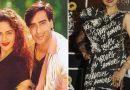कहां गुम हो गईं अजय देवगन की ये खूबसूरत एक्ट्रेस, 28 सालों के बाद पहचानना हुआ मुश्किल