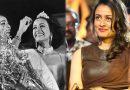 26 साल बाद इतनी बदल गई सलमान खान की ये गर्ल फ्रेंड, मिस इंडिया भी रह चुकी है ये अभिनेत्री