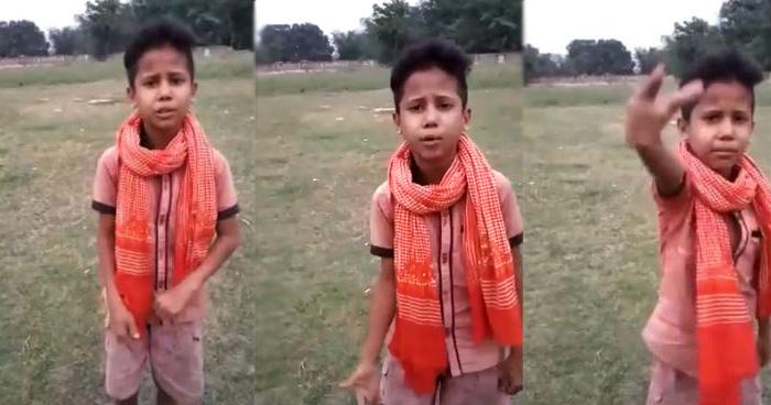 Photo of Video : बच्चे ने बनाया पीएम मोदी पर लाजवाब रैप, 'अपना मोदी आएगा' बोलकर जीत लिया सबका दिल