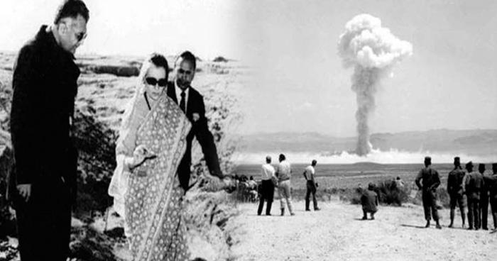 Photo of 45 साल पहले आज ही के दिन भारत ने किया था अपना प्रथम परमाणु परीक्षण