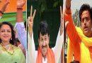 बीजेपी के टिकट से चुनाव लड़े थे ये 6 फिल्मी सितारें, 2 मिली करारी शिकस्त