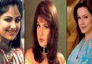 बेहद खूबसूरत रही हैं 90's की ये सुपरहिट अभिनेत्रियां, आज जी रही हैं गुमनामी की जिंदगी