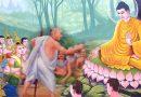 गौतम बुद्ध की शिक्षा: अपशब्द सुनने के बाद भी अपना संयम ना तोड़े और कर्म करने पर विश्वास रखें