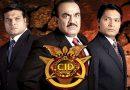 टीवी सीरियल CID के फैंस के लिए आई एक बड़ी खुशखबरी, सुनकर झूम उठेंगे लोग