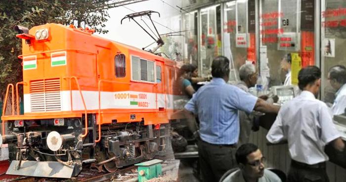 Photo of Indian Railway: बदल गया तत्काल बुकिंग का समय, यहां जाने कितने बजे से ले सकेंगे टिकट