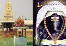 गणेश जी के इस मंदिर में हर दिन बढ़ता है मूर्ति का आकार, दर्शन करने से हो जाती है मनोकामना पूरी