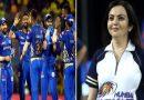 फाइनल में पहुंचकर गदगद हुईं मुंबई इंडियंस की मालकिन, कहा-'इस लाजवाब खिलाड़ी को हर साल खरीदूंगी'