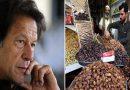पाकिस्तान के बुरे दिन हुए शुरू, दूध 190 पर पहुंची, मटन 1150 और सेब 400 रुपए किलो बिक रहा है