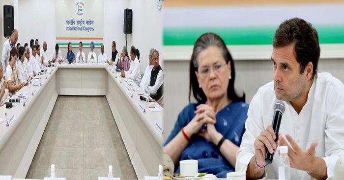 करारी हार के बाद राहुल ने कहा- 'गैर-गांधी को अध्यक्ष बनाए', सीडब्ल्यूसी ने खारिज किया प्रस्ताव